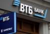 Выдача ипотеки в России в 2020 году стала рекордной
